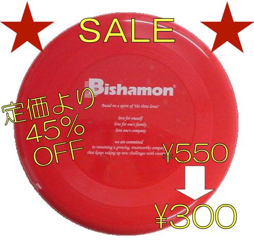 Bishamonフリスビー