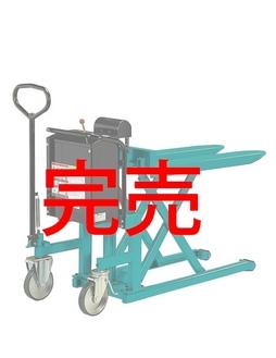 スクーパー LV100WE 完売!